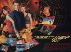 И целого мира мало, 1999 год